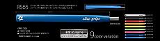 엘리트 골프 그립 퍼터그립 RS65