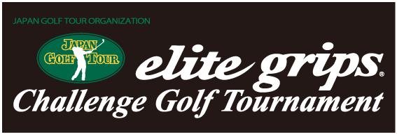 elite grips JGTO Challenge Golf Tournament